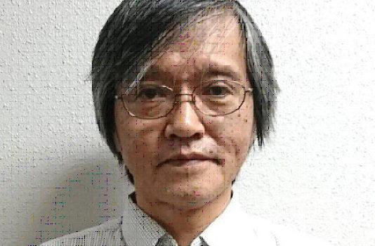 Associate Professor Katsumi Tsujioka